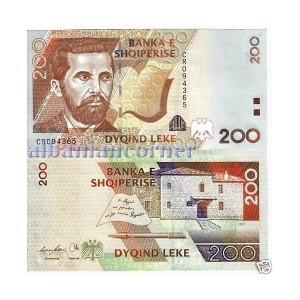 kartmonedhe-200-leke-2007-unc